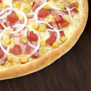 pizza campestre brasiliana