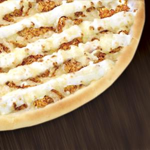 pizza frango catupiry brasiliana