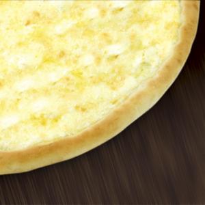 pizza quatro queijos brasiliana